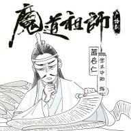 Lan QiRen