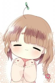 Aki Aki