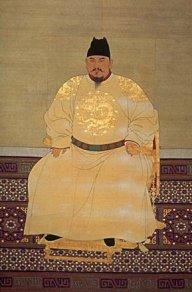 This Emperor
