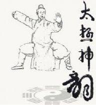 DaoistShifu