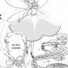 HamsterOverlord-sama
