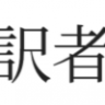 Junweizhu